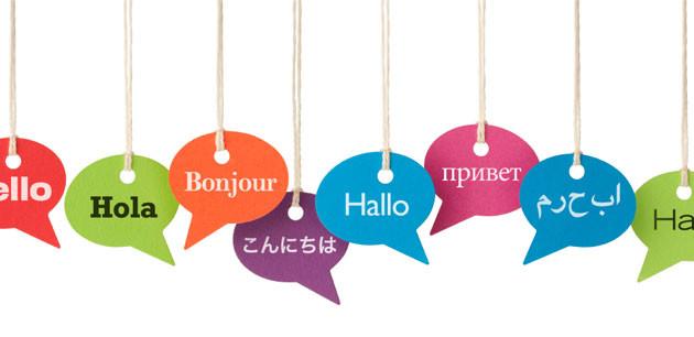 Tutte-le-lingue1